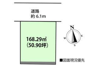 広島市佐伯区美鈴が丘西5丁目の注文住宅用土地の区画図