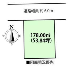 広島市佐伯区城山2丁目の注文住宅用土地の区画図