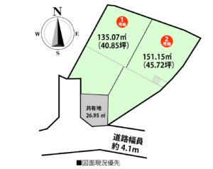 廿日市市丸石4丁目注文住宅用土地の区画図