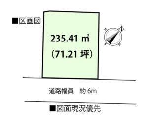 廿日市市福面2丁目注文住宅用土地の区画図(1区画の場合)