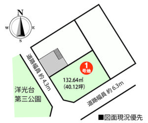 広島市南区向洋新町3丁目注文住宅用土地の区画図