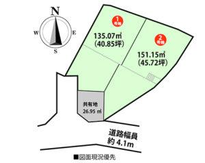 廿日市市丸石4丁目の注文住宅用地の区画図