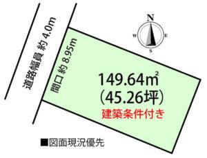 広島市佐伯区三宅5丁目の注文住宅用地の区画図