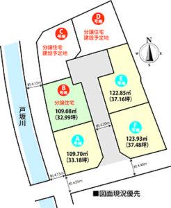 戸坂山根1丁目の土地区画図