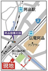 阿品3丁目地図_MAP